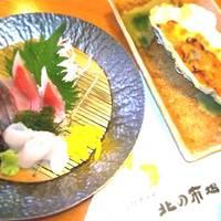 お刺身の盛り合わせ牡蠣のねぎ味噌焼き