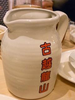 台湾紹興酒