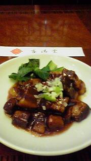 角煮/客満堂 フカヒレ食べ放題館横浜中華街店