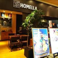 ホメラ テキサコ カフェ アンド テーブル