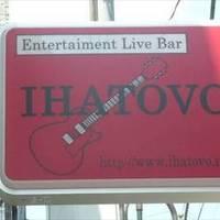 IHATOVO イーハトーブ