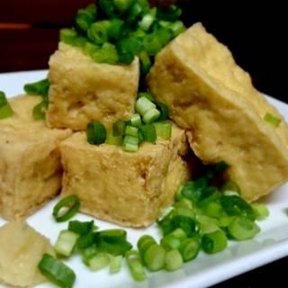 島豆腐の自家製厚揚げ