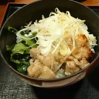 塩ダレ鶏焼き