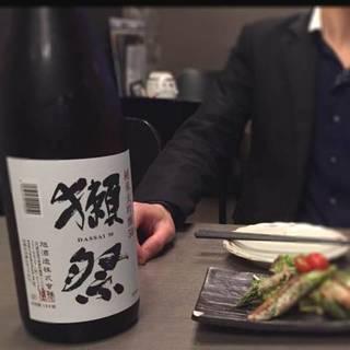 日本酒獺祭