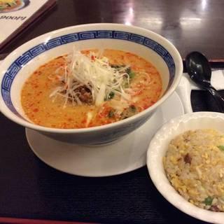 坦々麺+炒飯セット