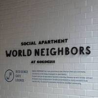 WORLD NEIGHBORS CAFE