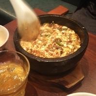 頂天石焼麻婆豆腐