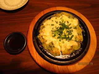 カリカリちチーズの石焼チヂミ