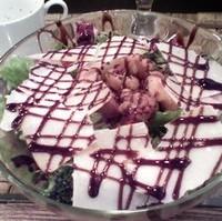 サラダボールランチ