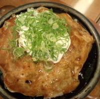 ねぎ焼モダン しょうゆ味・ぶた肉・青ねぎたっぷり入
