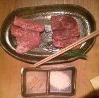 国産特選牛二種炙り焼