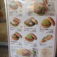 湘南バーガー 横浜ベイクォーター店