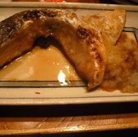 鮭かま焼き