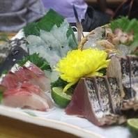 おまかせ料理(全5品)