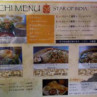 STAR OF INDIA 茅ヶ崎店