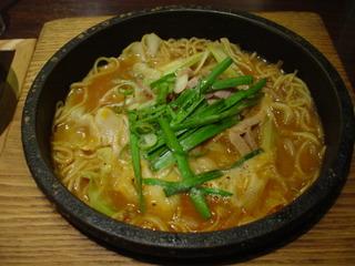 辛ネギ味噌チャーシュー麺