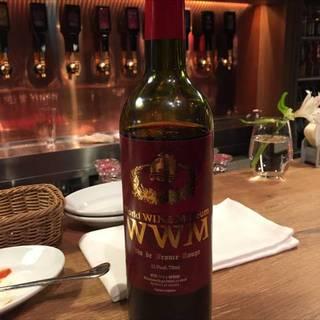 世界のワイン博物館オリジナル