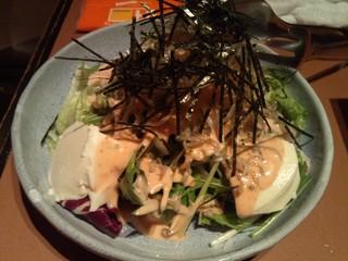 木村屋特製サラダ