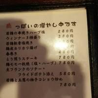 トンテキの旨い店 大阪トンテキ 大阪駅前第2ビル店