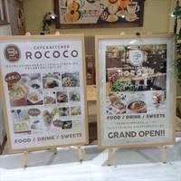CAFE&KITCHEN ROCOCO 博多大丸店