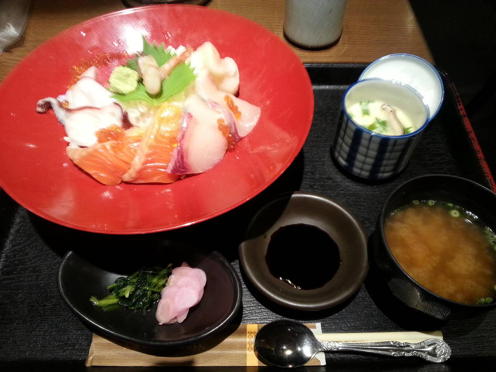 甘太郎特製 海鮮丼