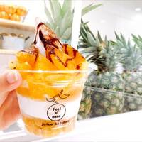 Feel at ease juice kitchen イオンモール大高店