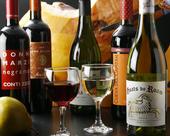 選ボトルワイン