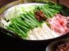 あさぎり豚の自家製食べるラー油鍋