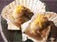 帆立貝の磯焼き