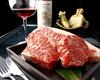 栃木和牛最高級A5ランクヒレステーキ