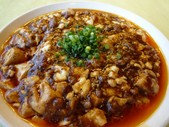 激辛陳麻婆豆腐
