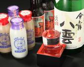 北海道八雲町直送牛乳と日本酒