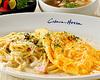 オムパスタ チーズ風味 カルボナーラ風