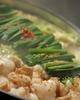 特製醤油もつ鍋