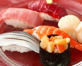 特選おまかせ寿司