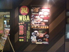 ワールドビールアワード受賞