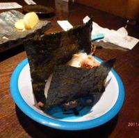 生おにぎり(鮭)