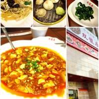 中国食府 双龍居天満駅前店