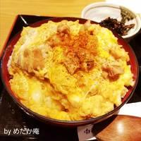 親子丼(玄米ごはん大盛)