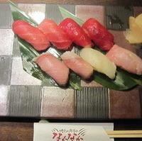 にぎり寿司 特上