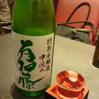有加藤 特別本醸造
