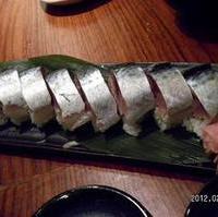 さばの棒寿司