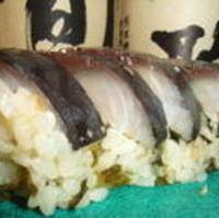 先代仕込みのサバ棒寿司