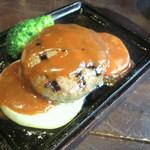 イベリコ豚のハンバーグステーキ