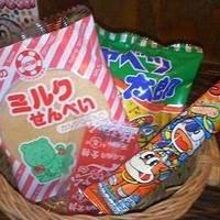 駄菓子食べ放題