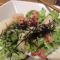 蕪と熱々ベーコンのサラダ