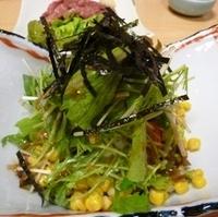 和風サラダ