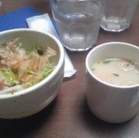 豆乳スープとサラダ