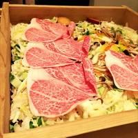 高級肉3種の蒸ししゃぶコース