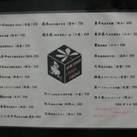 赤羽 日本酒バー リビ リビの口コミ新着画像その3